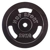 Диск металлический Hop-Sport 20кг