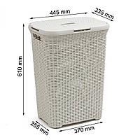 Корзина для белья узкая Rattan Style 60 литров Curver