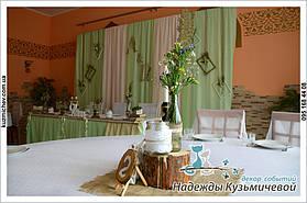 """Свежесть природы на Вашей свадьбе. Свадьба в стиле рустик, кафе """"Самарканд"""", г. Полтава. 3"""