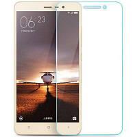 Naxtop 1 шт пленка для экрана закаленное жидкое стекло на телефон для Xiaomi Redmi 4 Прозрачный