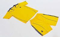 Форма футбольная детская УКРАИНА (желтый)