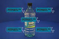 Вода дистиллированная 0,9 л  (ГОСТ 6709-72)