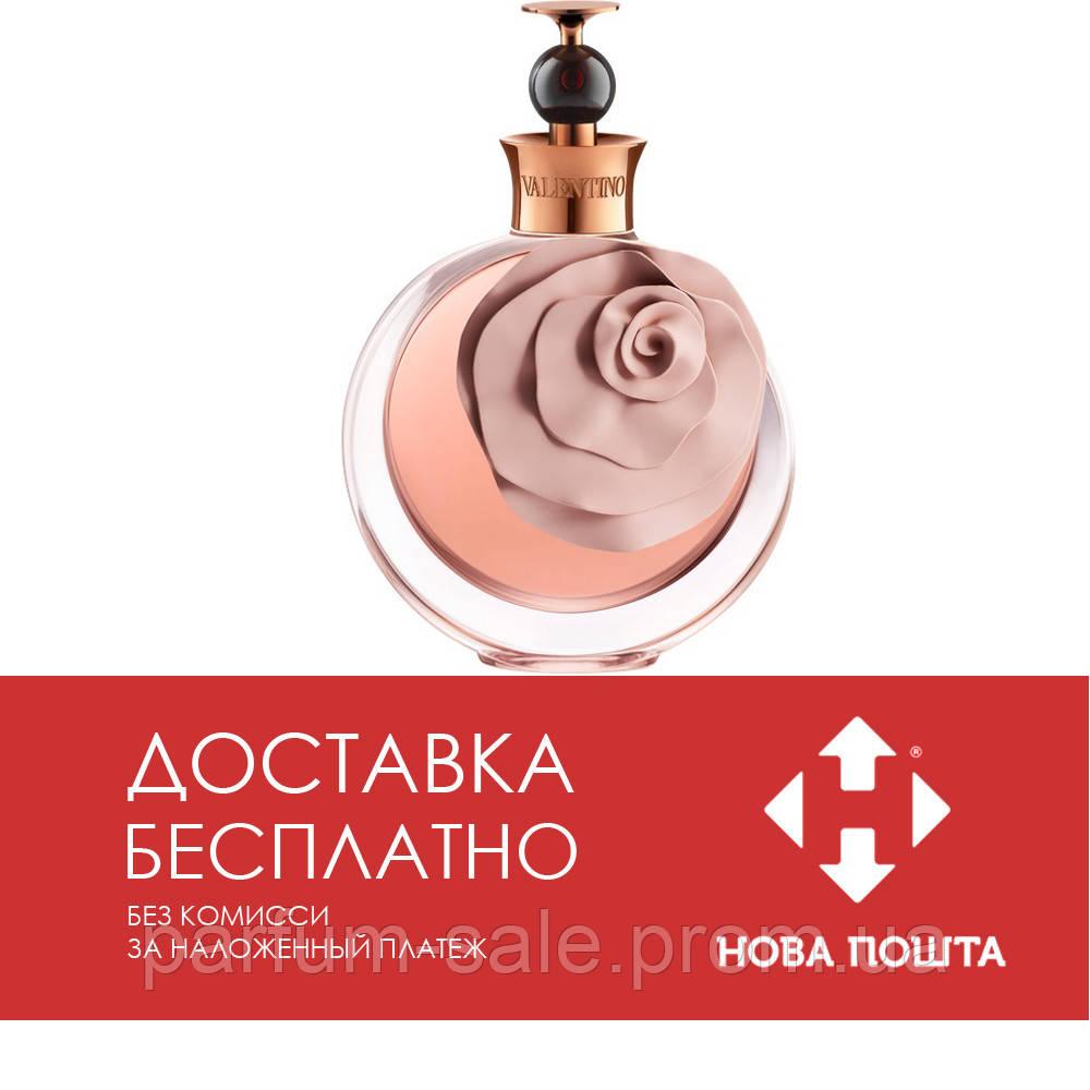 Valentinо Valentina Assoluto 80 ml  - PARFUMSALE - Парфюмерный Дискаунтер в Киеве