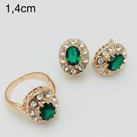 Комплект ювелирной бижутерии серьги,  кольцо