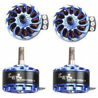 LDPOWER FR2307 2150KV бесколлекторный мотор 4шт / набор Цветной