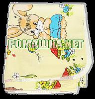 Детская фланелевая пелёнка 110х90 см (фланель, байковая, байка) теплая для пеленания 3265 Жёлтый 2