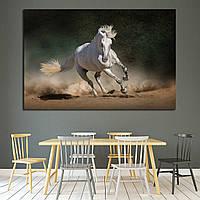 Картина - Лошадь в пстыне