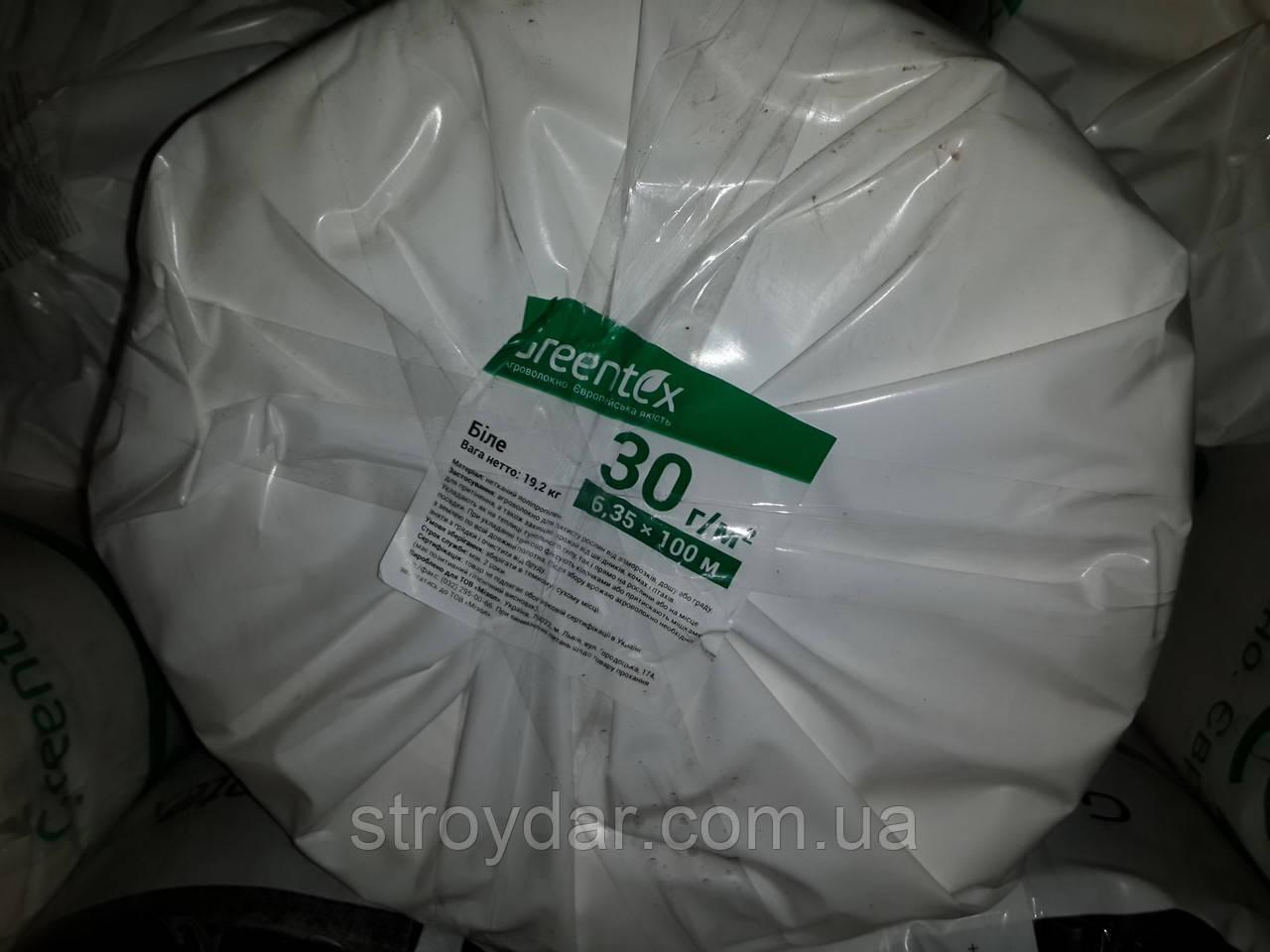 Агроволокно белое Greentex 30 г/м2 - 6,35х100 м