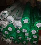 Агроволокно белое Greentex 30 г/м2 - 6,35х100 м, фото 4