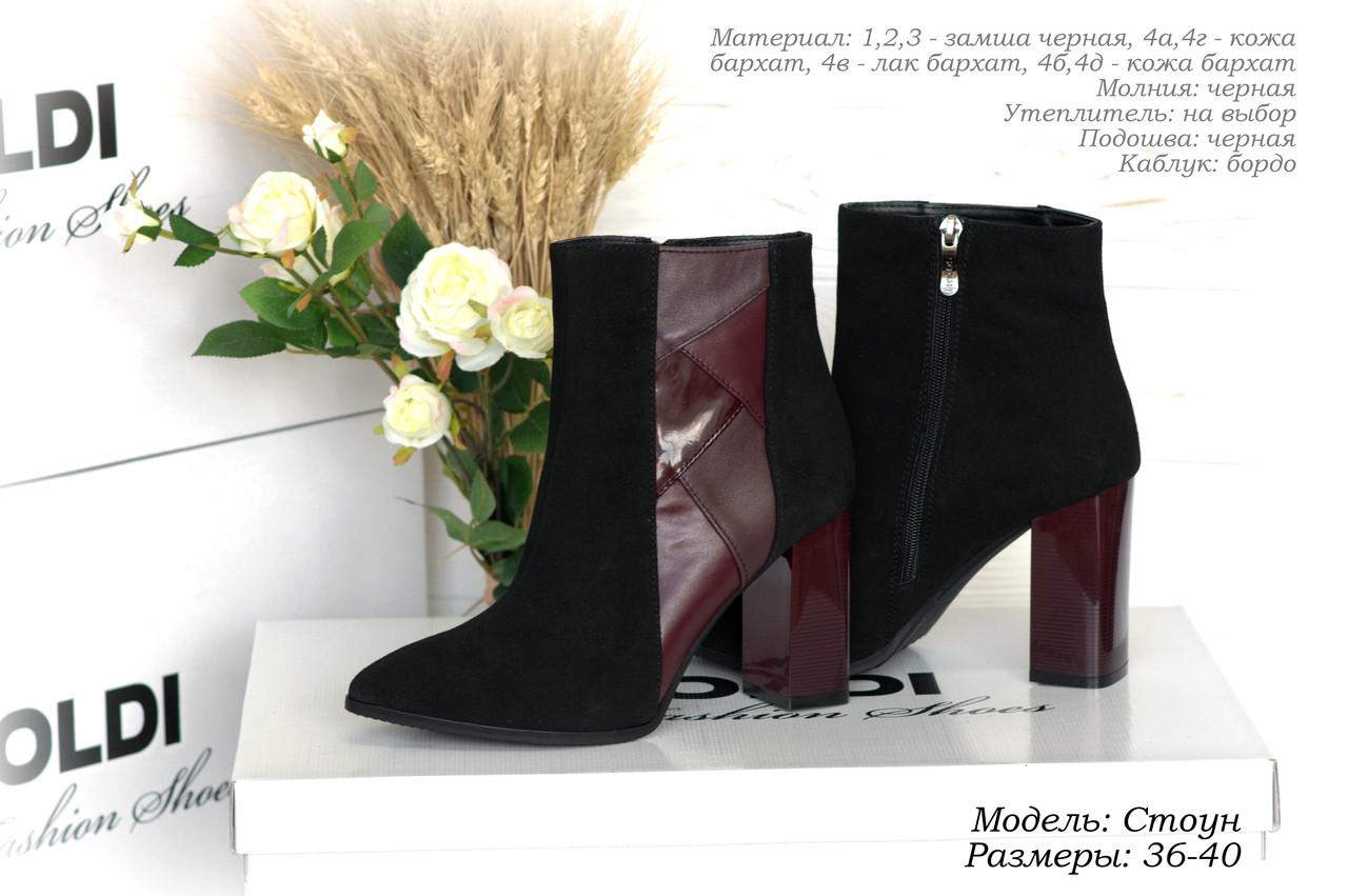 Стильная обувь на каблуке. Украина.
