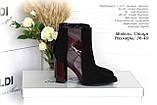 Стильная обувь на каблуке. Украина., фото 2