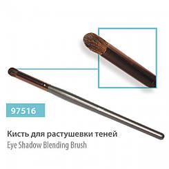 Кисть для розтушовування тіней SPL, 97516