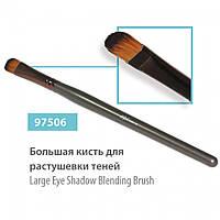 Кисть для растушевки теней SPL, 97506 большая