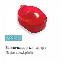 Ванночка для маникюра SPL,    90953