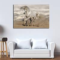 Картина - Серебряно - серая лошадь
