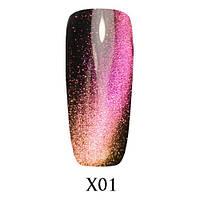 Гель-лак Adore Galaxy 3D Cat`s Eye X01, 7.5 мл