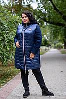 Комбинированная куртка для крупных женщин, с 48 по 82 размер, фото 1
