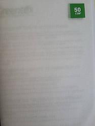 Агроволокно Greentex (Гринтекс) белое 50 г/м2 - 4,2х100 м (Польша)