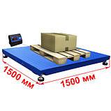 Весы платформенные 3000 кг, фото 3