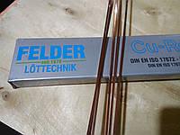 Припой медно фосфорный 2х2 мм производства «FELDER» (Германия) 1 палочка