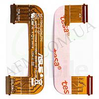 """Шлейф (Flat cable) Asus ME175CG FonePad 7.0""""(K00Z/  K00S) межплатный,  на дисплей"""