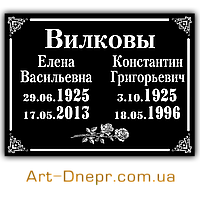 Табличка на кладбище