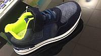 Детские синие кроссовки Размеры 31-36