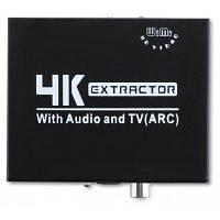 EC080 HDMI аудио конвертер стерео Л / П аналоговый коммутатор 4К Чёрный