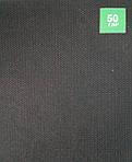 Агроволокно Greentex 50 г/м2 чёрное 1,6х100 м, фото 2