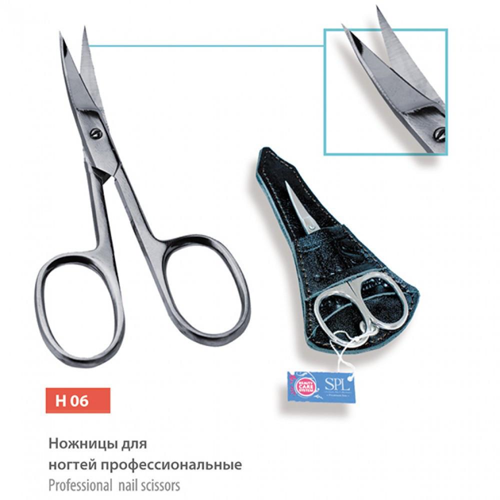Ножиці SPL Н06, для нігтів, Solingen Professional Line