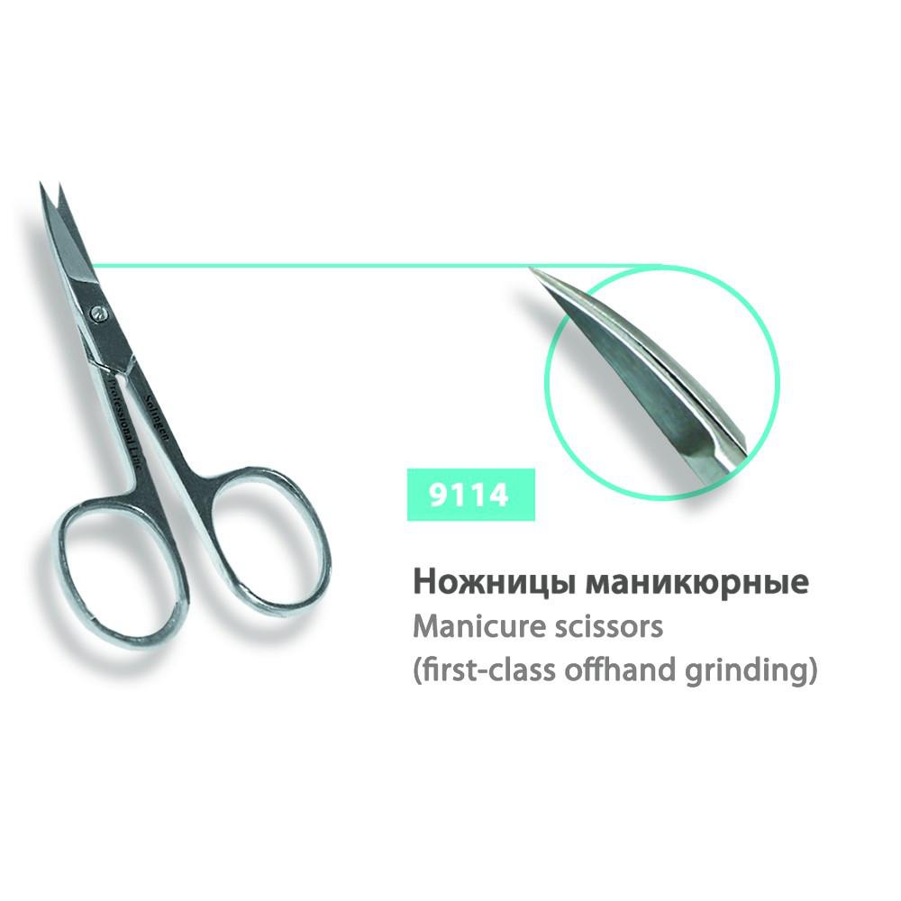 Ножиці SPL 9114, для нігтів, Solingen Professional Line