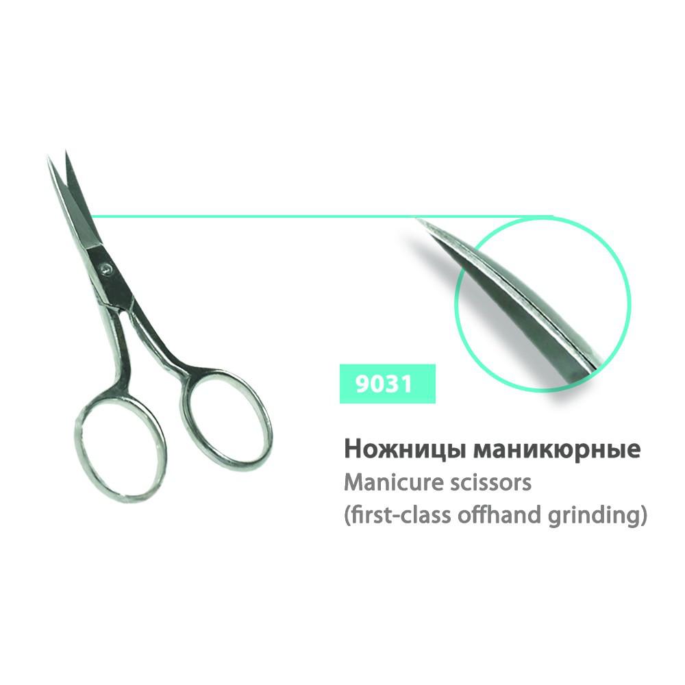 Ножницы SPL 9031, для ногтей, Solingen Professional Line