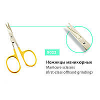 Ножницы SPL 9022, для ногтей, Solingen Professional Line