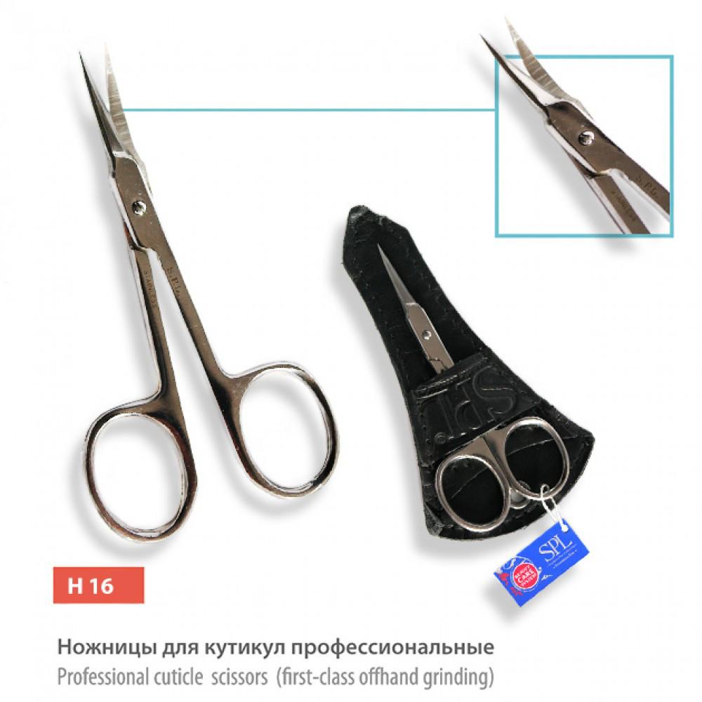 Ножницы для кутикулыSPL,    профессиональные Н 16