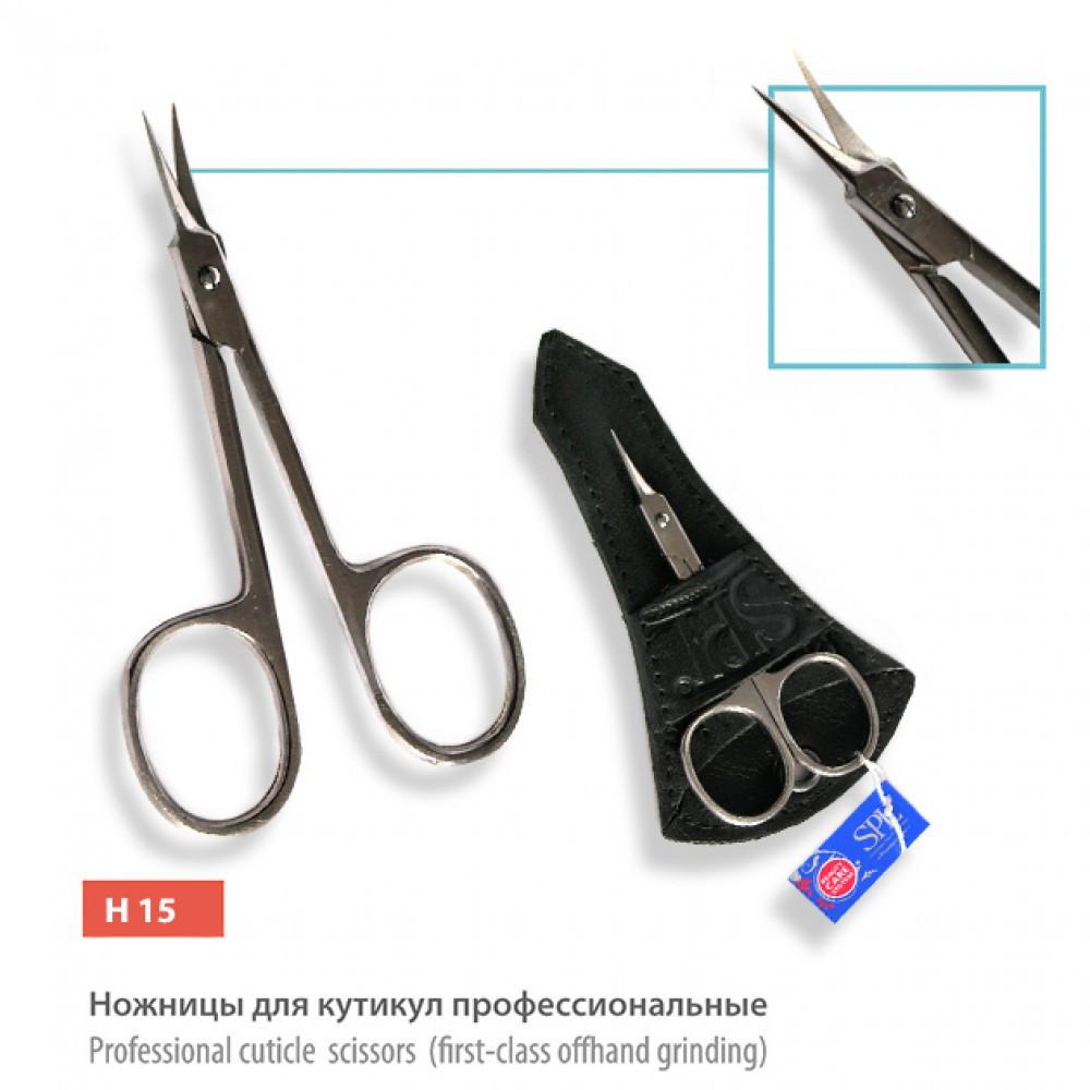 Ножницы для кутикулы SPL,    профессиональные Н 15