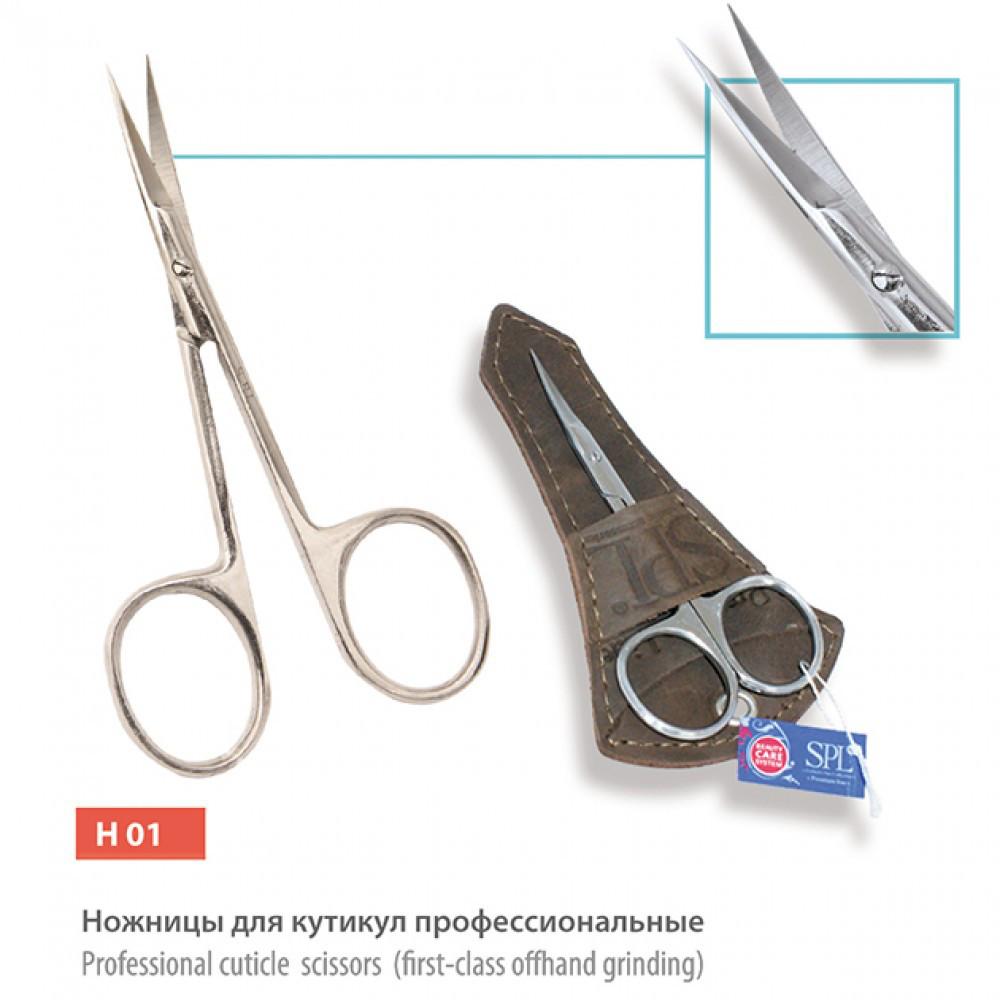 Ножницы для кутикулы SPL,   профессиональные Н 01
