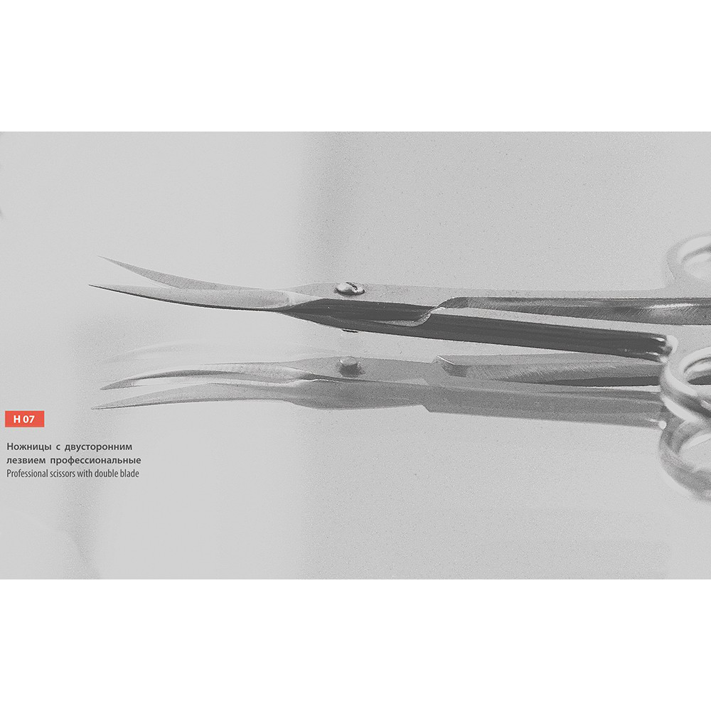 Ножиці для кутикули SPL, професійні з двостороннім лезом Н 07