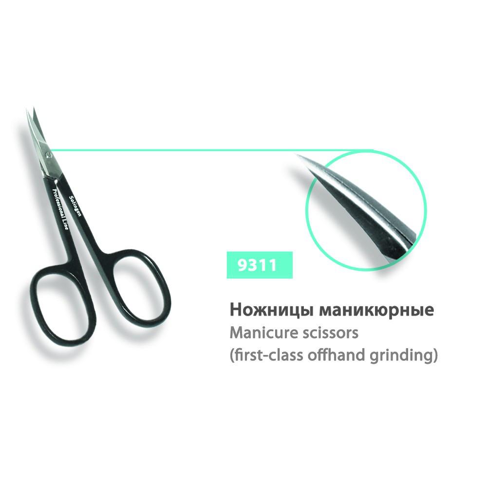 Ножницы для кутикулы SPL,    9311