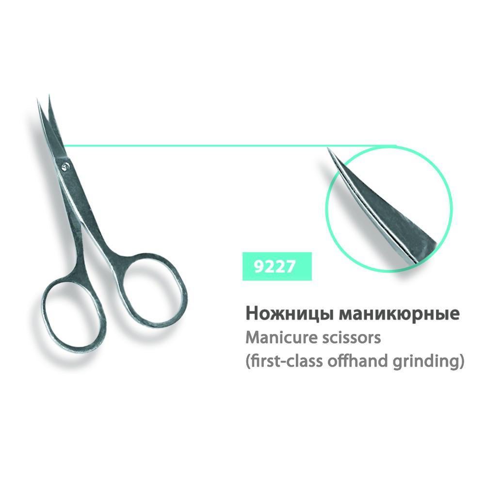 Ножиці для кутикули SPL, 9227