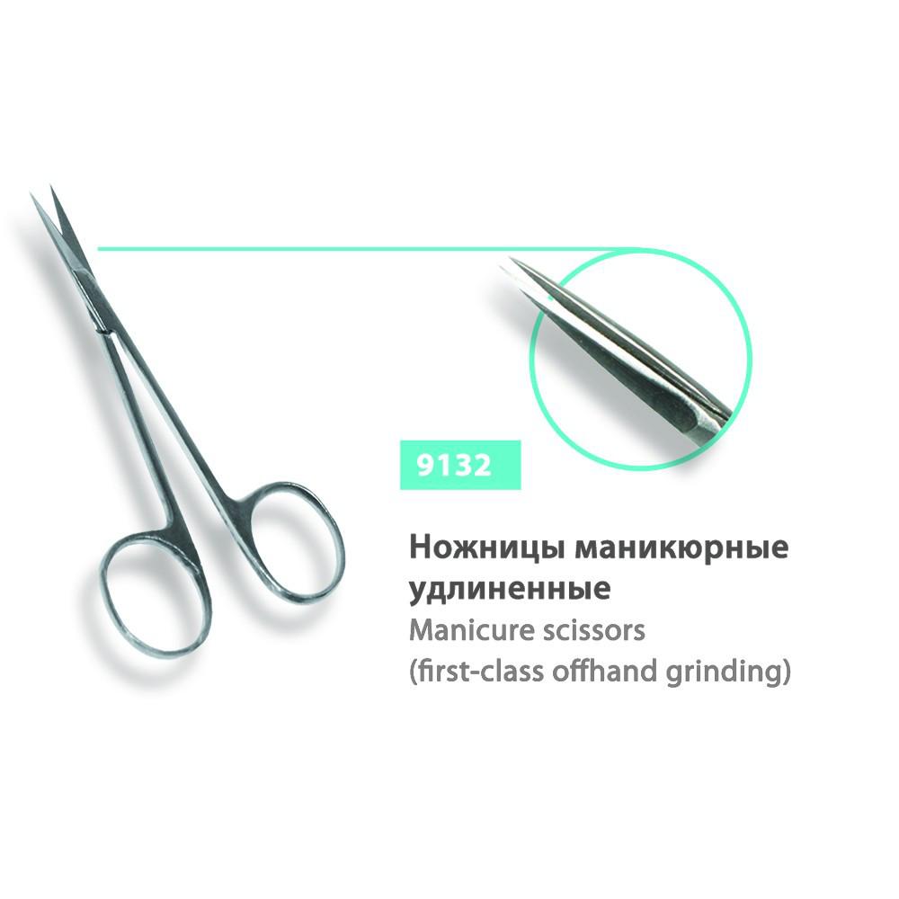 Ножиці для кутикули SPL, 9132