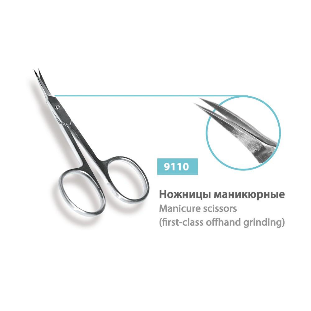 Ножницы для кутикулы SPL,    9110