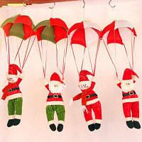 MCYH 416 Рождественский Санта-Клаус с парашютом украшение 1шт Цветной