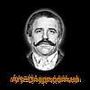 Акриловый овал с портретом 130Х180
