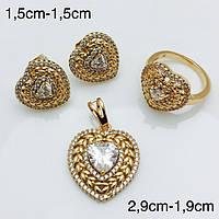 Комплект ювелирной бижутерии серьги, кулон и кольцо