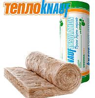 ТЕПЛОрулон 041 минеральная вата (Кнауф) Knauf Insulation 50х1200x7500мм, 18м2
