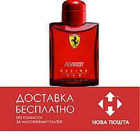 Ferrari Red Man 125 ml