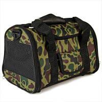 Практичная портативная и складная многофункциональная сумка для маскировки 26395