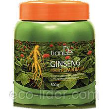 Восстанавливающий бальзам для волос с экстрактом женьшеня TianDe, 500 г