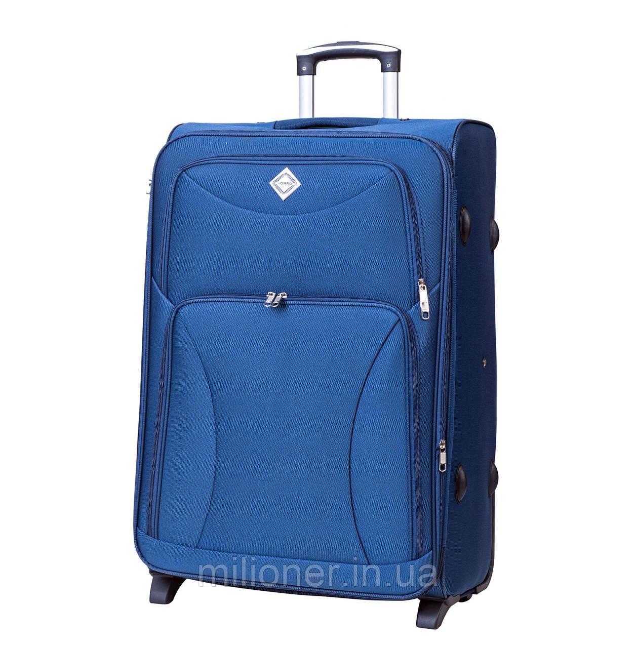 Чемодан Bonro Tourist (средний) синий