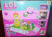 Домик LOL Surprise (2 серия) - игровая площадка, +2 куклы+машинка ***